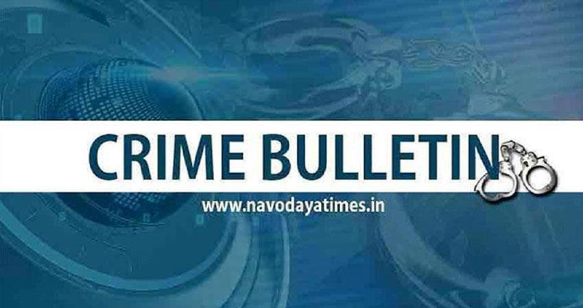 top crime news crime bulletin15th february 2020