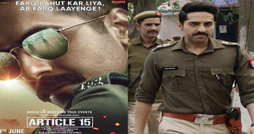 ayushmann-khurrana-film-article-15-teaser-out