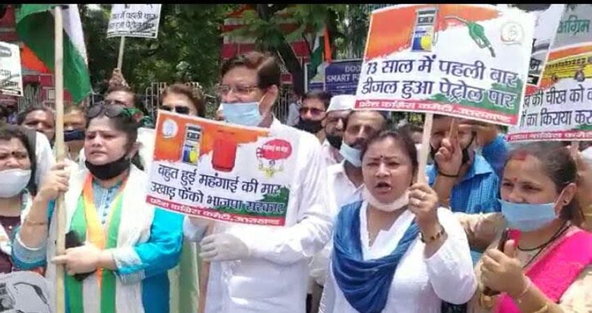 congress protest against inflation, lawsuit in violation of social distancing musrnt