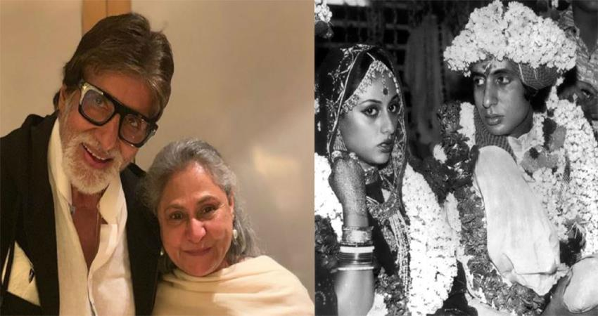 amitabh bachchan and jaya bachchan completed 47 years of marriage sosnnt
