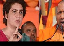 प्रियंका गांधी ने योगी सरकार पर लगाए गंभीर आरोप, PPE किट पहनकर कार्यकर्ताओं ने किया प्रदर्शन