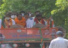 UP में नए केंद्रीय मंत्रियों की अगुवाई में BJP की 'जन आशीर्वाद यात्रा' शुरू