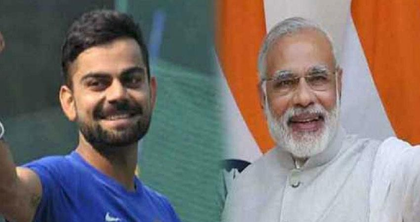 virat-kohli-and-this-cricketers-support-pm-narendra-modi-janta-curfew