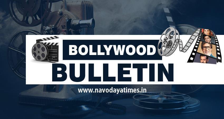 bollywood top five news daily bulletin