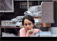 'पंगा' के ट्रेलर लॉन्च से पहले रेलवे स्टेशन पर टिकट बेचते दिखीं कंगना रनौत, देखें Video
