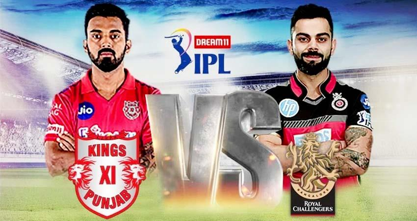 kings xi punjab wins match by 8 wickets ipl 2020 31st match rcbvskxip updates aljwnt