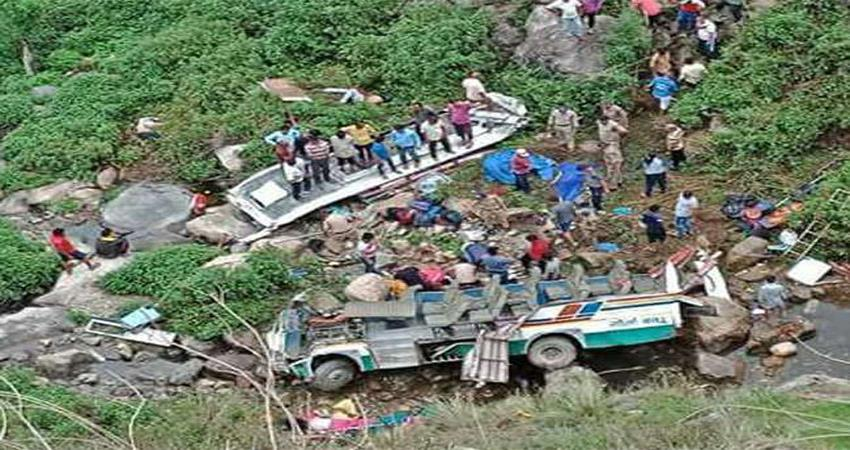 bus collapses in pauri, 2 killed, 16 wounded in uttarakhand