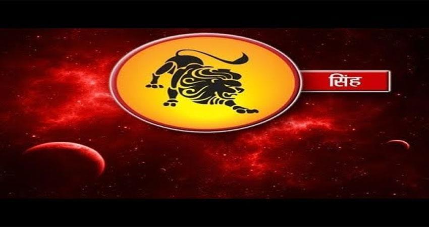 Rashifal 2020: सिंह राशि के साथ #NewYear2020 में होने वाला है धमाल, जानें  क्या होगा नया ? - rashifal 2020 know how the new year 2020 will be for leo singh  rashi astrology