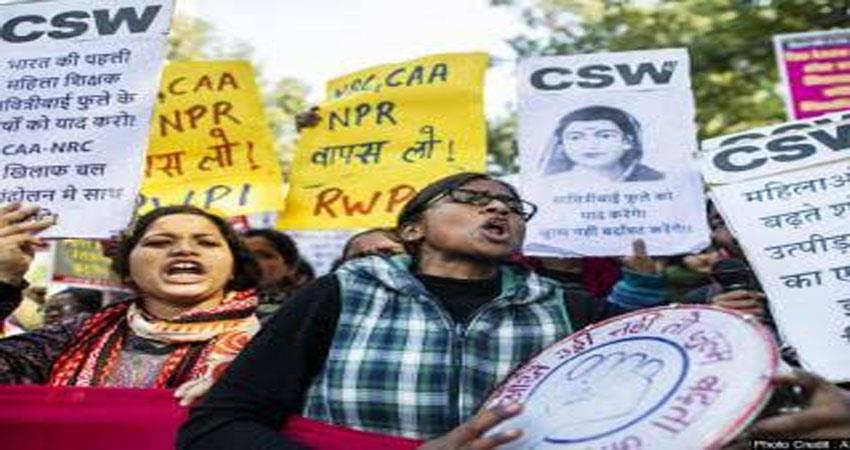 various-community-members-take out protest march against caa