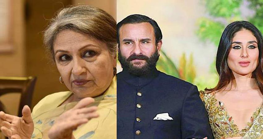 sharmila-tagore-yet-has-not-seen-kareena-second-child-sosnnt