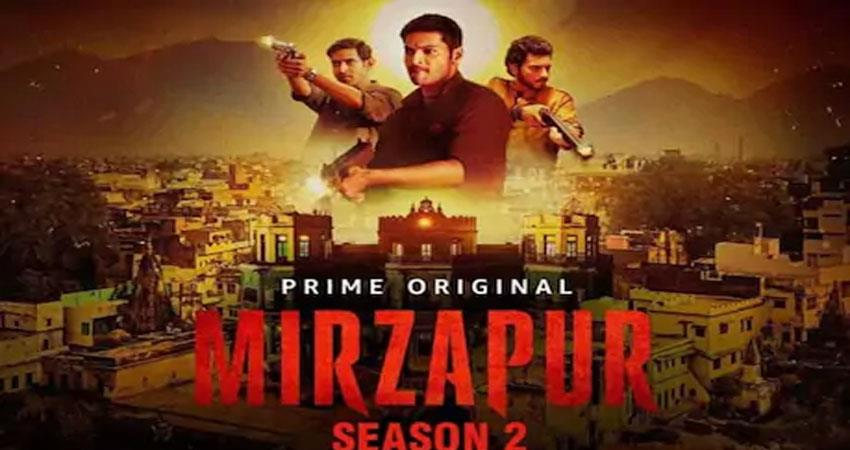 Amazon Prime expresses gratitude to Mirzapur audience shared video anjsnt