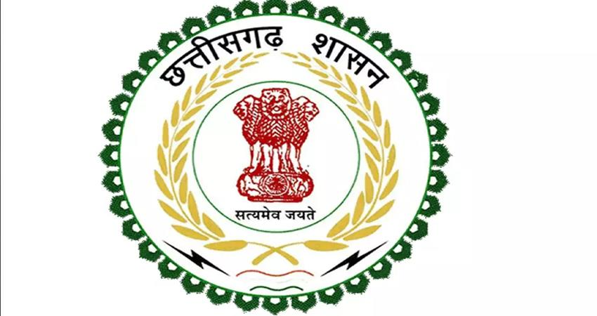 job-requirement-for-chhattisgarh-psc-apply-this-way-djsgnt