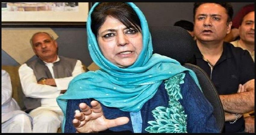 Protest In Srinagar Against New Land Laws Mehbooba Mufti Attacks On Centre Govt prsgnt