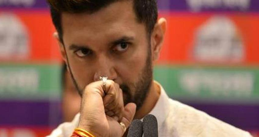 chirag paswan removed from post of national president ljp pashupati paras command rkdsnt