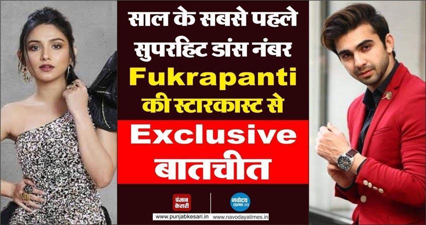 fukrapanti-song-starcast-interview-sosnnt