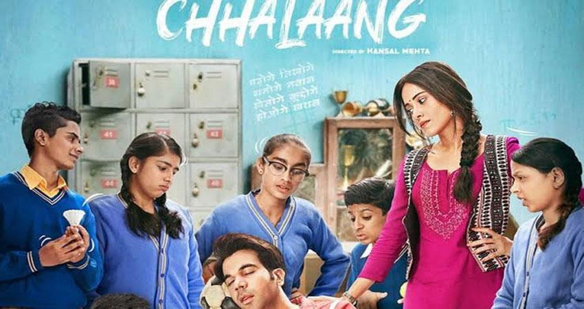 rajkummar and nusrat bharucha duo of the main pair of the film chalang shared this information