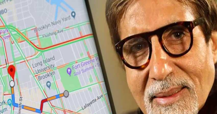 Google Maps could use Amitabh Bachchan's voice for navigation of the map 2020