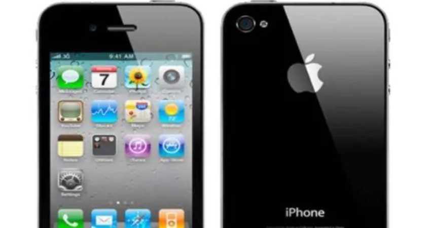 iphone 12  upcoming smart phone