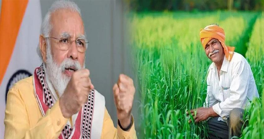 pm modi will be launch 1 lakh crore rupees financing facility pragnt