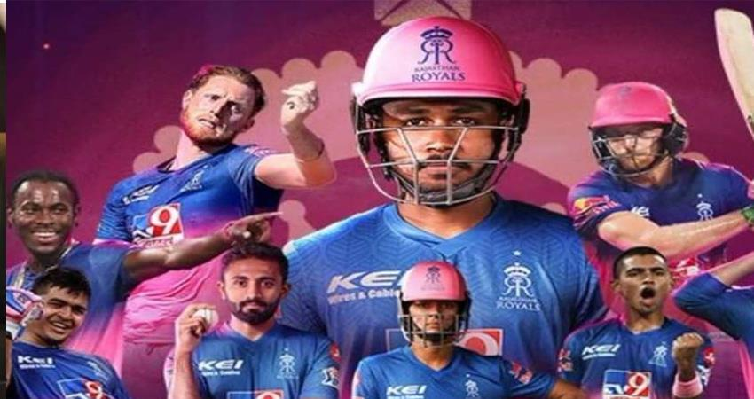 rajasthan royals team extended support to corona donated so many