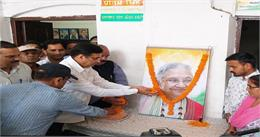 कांग्रेस पार्टी की आधार स्तम्भ थीं शीला दीक्षित: प्रीतम