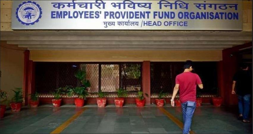 pf-provident-fund-withrawal-claim-not-need-to-submit-any-document-prsgnt