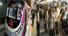 तकनीकी खामियों के चलते मेट्रो हो रही बदनाम, आए दिन रहती है सेवाएं बाधित