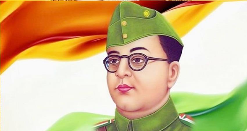 Center''s big decision regarding Netaji Subhash Chandra Bose''s birth anniversary prshnt