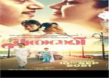 कंगना रनौत स्टारर 'थलाइवी' 10 सितंबर को सिनेमाघरों में होगी रिलीज