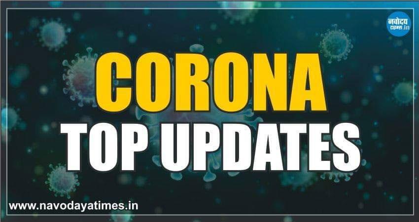 top 10 updates of coronavirus 1st june 2020 aljwnt