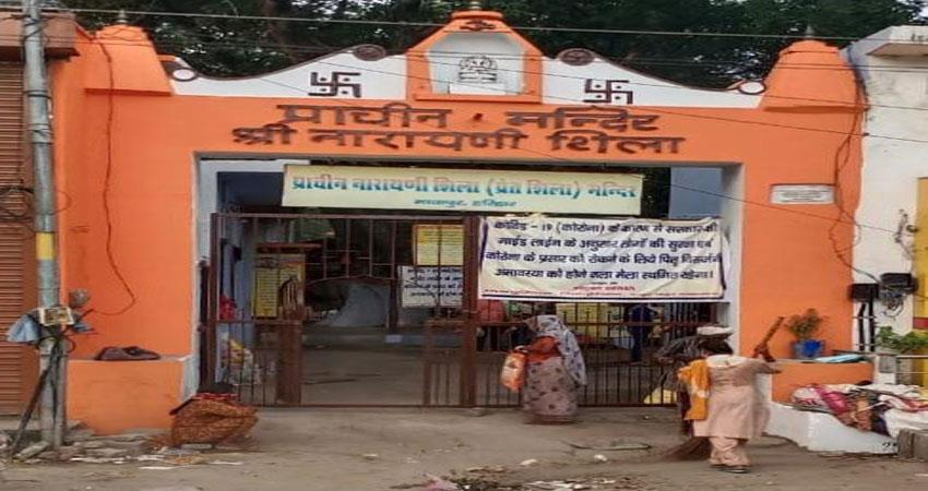 pitra-get-freedom-from-the-offering-on-the-narayani-shila-of-haridwar-musrnt