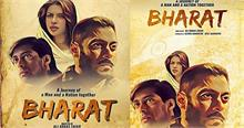 सलमान खान की फिल्म भारत के नए गीत 'जिंदा' ने मचाई धूम, ट्रेंडिंग लिस्ट में हुआ शामिल!