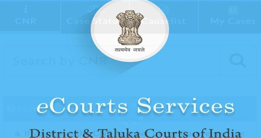 government-jobs-vacancies-in-ecourts-read-in-hindi