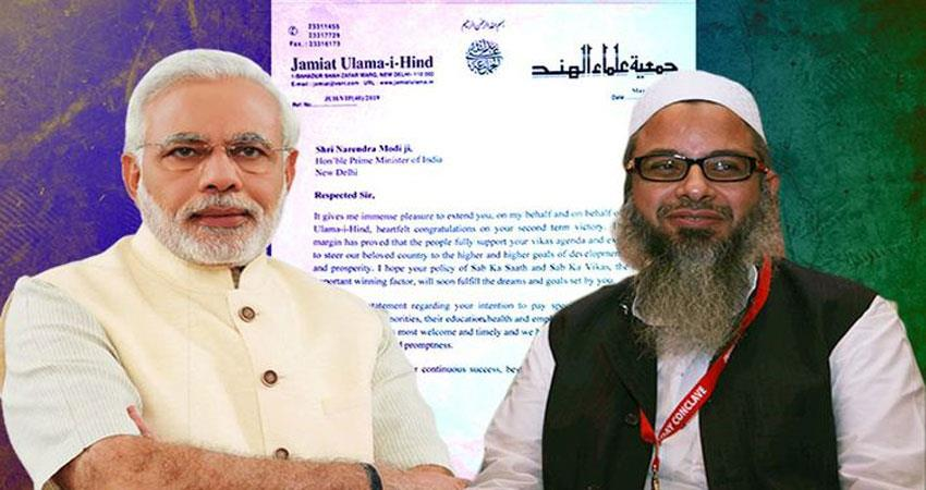 jamiat supports modi govt over kashmir
