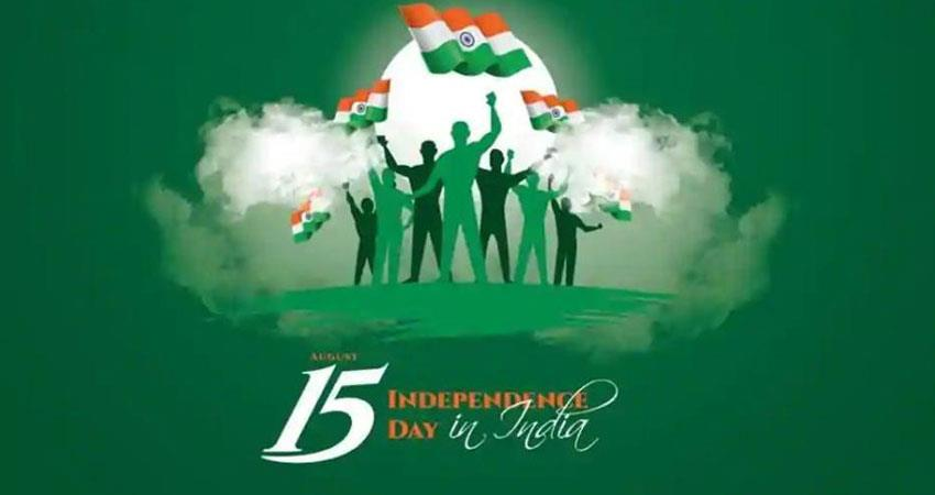 independence day in this way celebrate 15 august in office