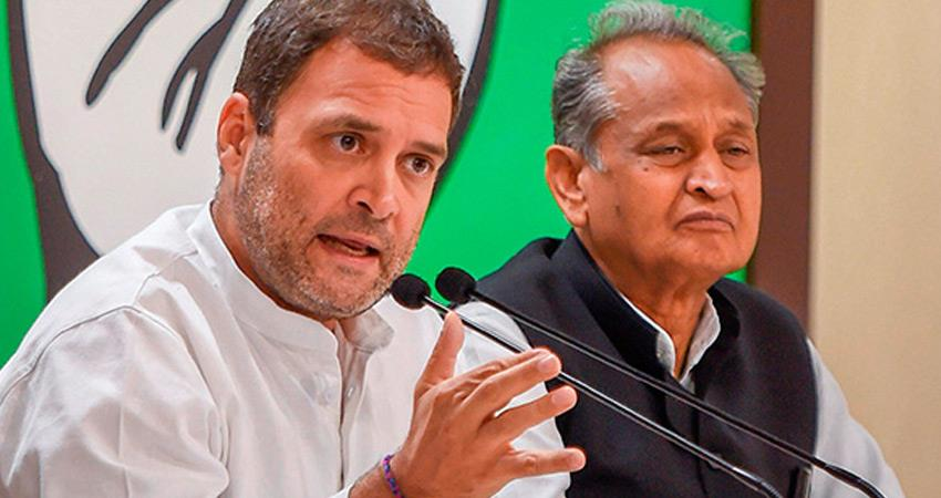 congress-rajasthan-government-will-give-rupee-50-lakh-to-families-of-martyrs-indian-army