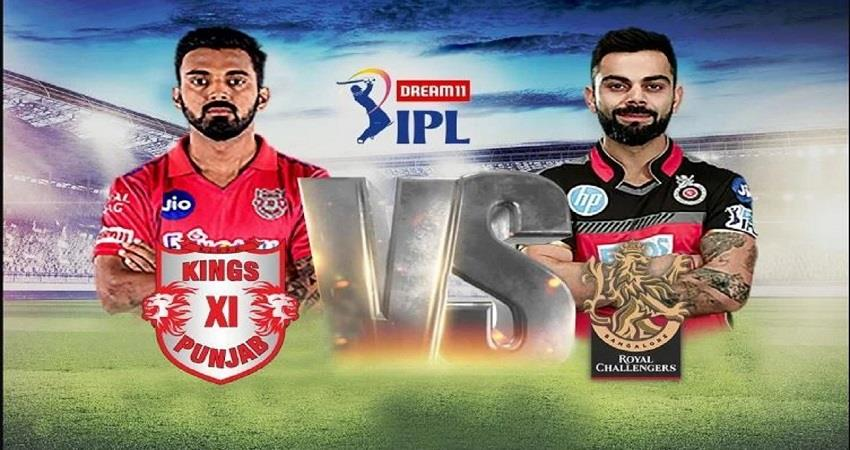 ipl 2020 kxip vs rcb cricket  indian premier league  sohsnt