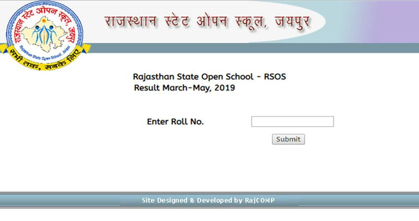 rajasthan-state-open-school-10-class-result-has-been-declared-check-the-result-here