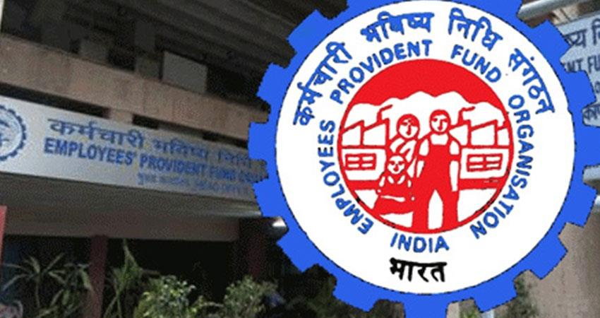 epfo sets interest rate on epf deposits for year 2020-21 rkdsnt