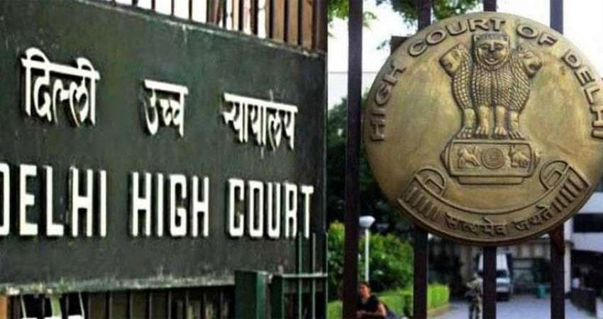 bumper recruits in high court  apply soon