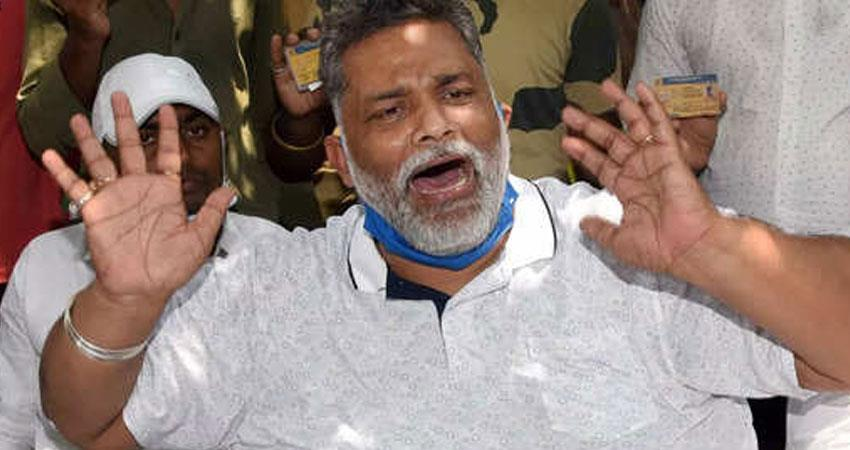 Pappu Yadav bihar leader jibe on RSS chief mohan Bhagwat comment rkdsnt