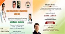 एक्टिव मोड में राहुल गांधी, 1500 प्रोफेसरों के साथ करने जा रहे हैं ये काम...