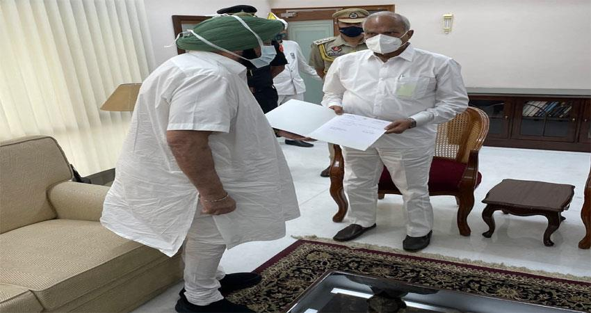 amarinder singh resigns as chief minister musrnt