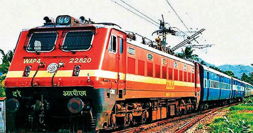 recruitment for 10th pass indian railway apply this way