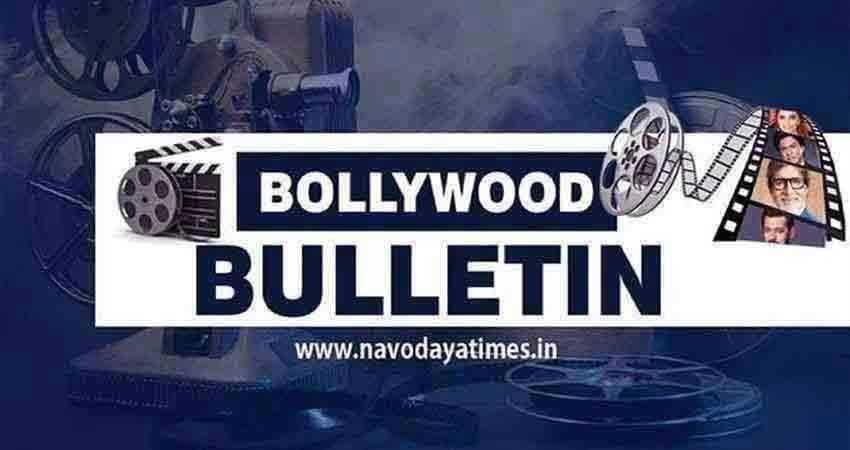 bollywood-top-5-news-22nd-may-2020-aljwnt