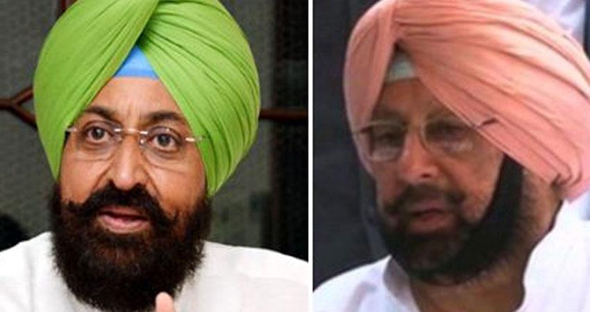 pratap bajwa say congress to be saved in punjab amarinder jakhar have to be removed rkdsnt
