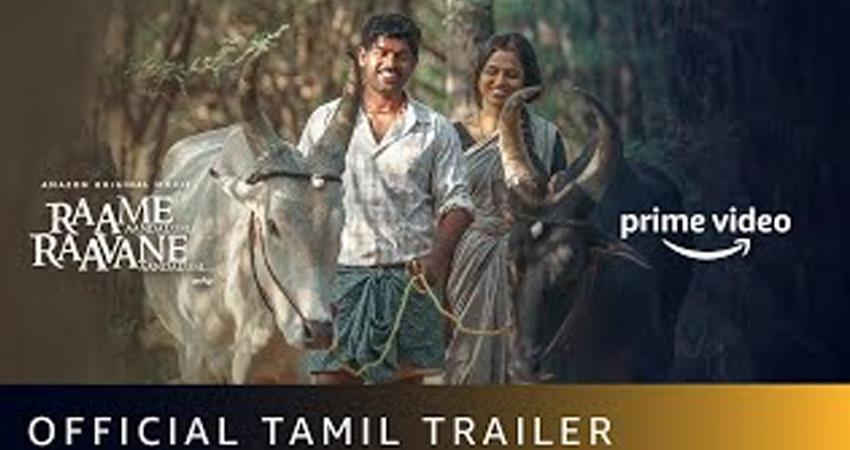 amazon-prime-video-releases-the-trailer-of-the-tamil-film-rame-andalum-raavane-andalum