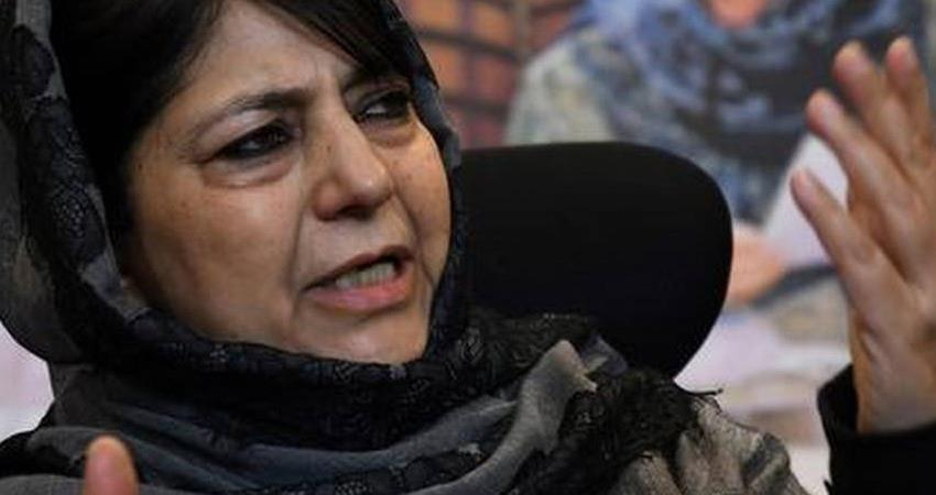 mehbooba mufti says modi bjp government is trying to break pdp rkdsnt