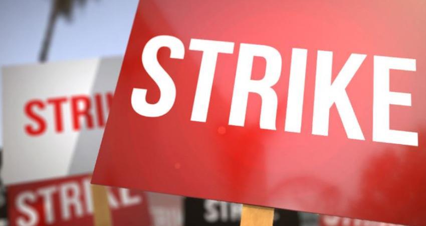 labor organizations declare strike against privatization of public sector banks rkdsnt