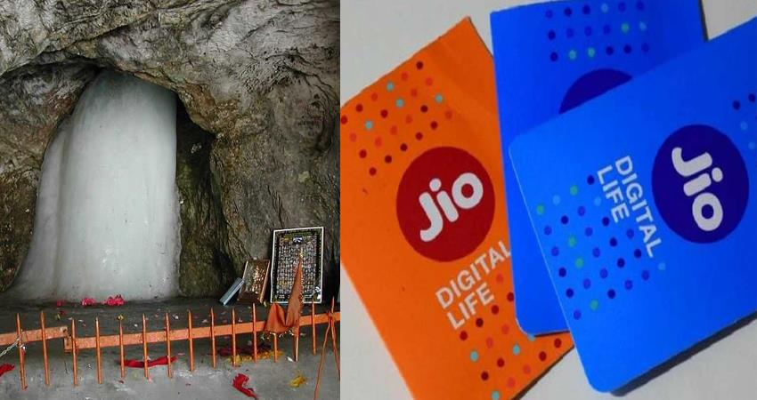 jio launched a special offer of 102 rupees for amarnath pilgrims
